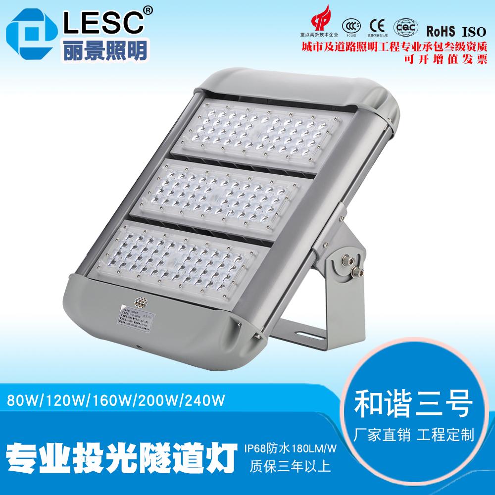 投光灯厂家led灯投光灯安装投光灯