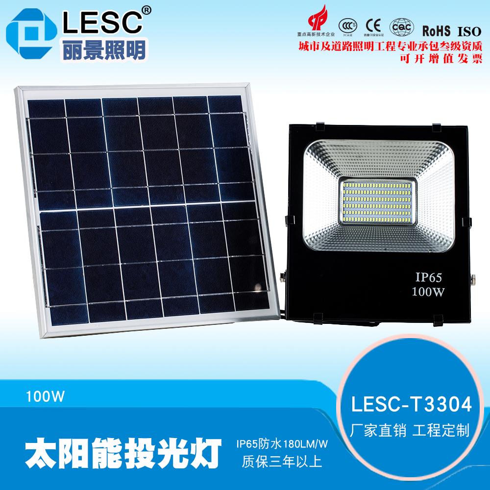 太阳能投光灯工作原理太阳能便携式投光灯太阳能投光灯一体