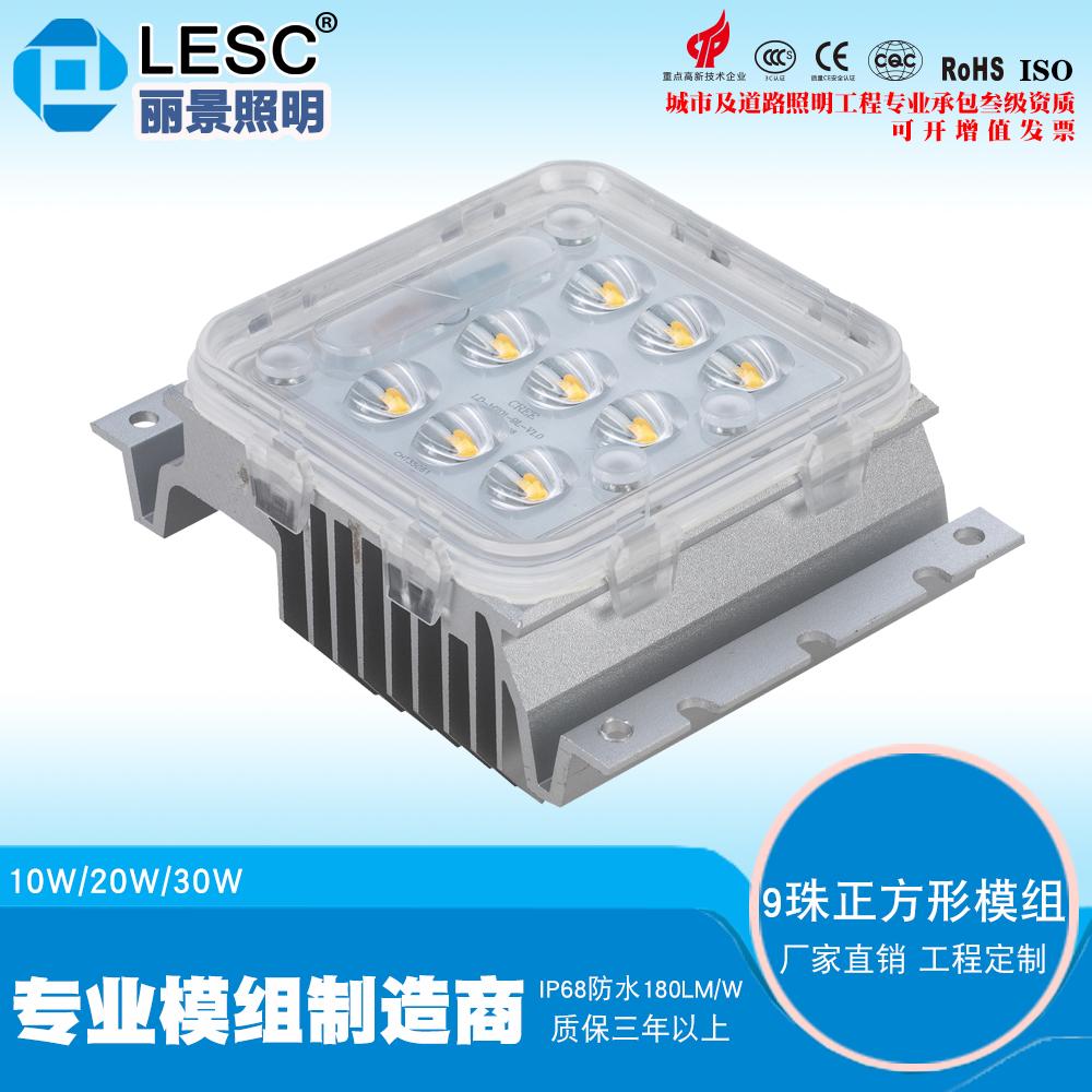 led模组灯LED隧道灯模组LED日光灯模组