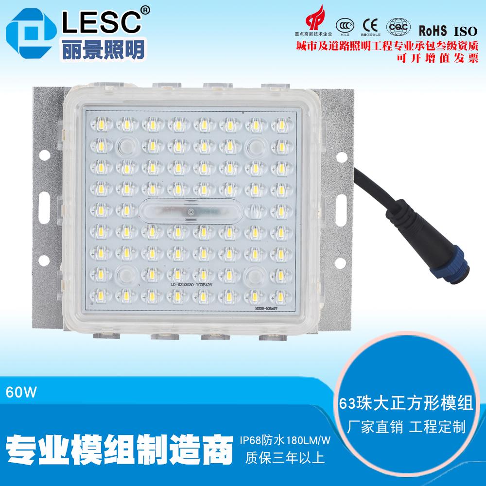 led球泡灯模组LED面板灯模组LED球泡灯模组
