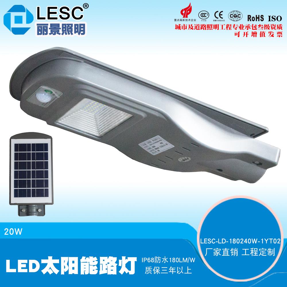 太阳能路灯参数太阳能路灯维修家用太阳能路灯