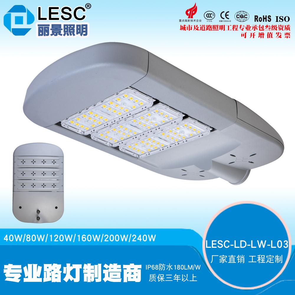 路灯设计路灯厂路灯照明