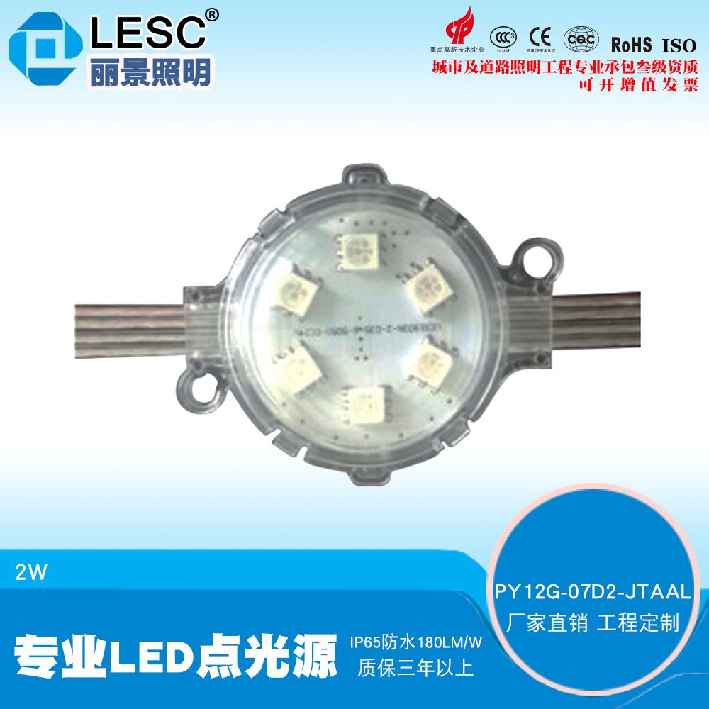 led点光源厂家led点光源点光源led
