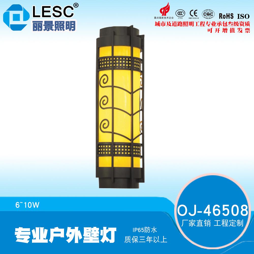 壁灯LED壁灯中式壁灯