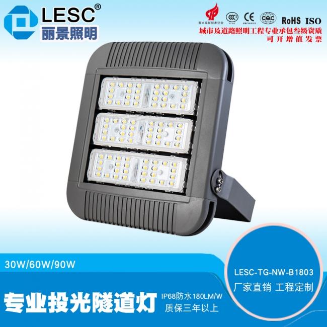 投光灯投光灯价格LED投光灯