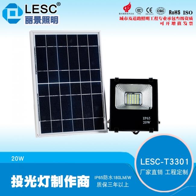 太阳能投光灯led太阳能投光灯太阳能投光灯厂家直销
