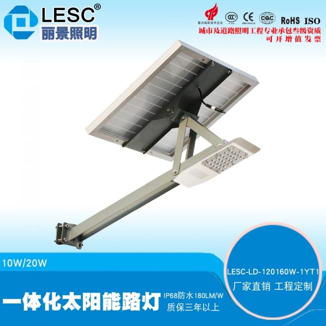 太阳能路灯太阳能路灯价格太阳能路灯厂家