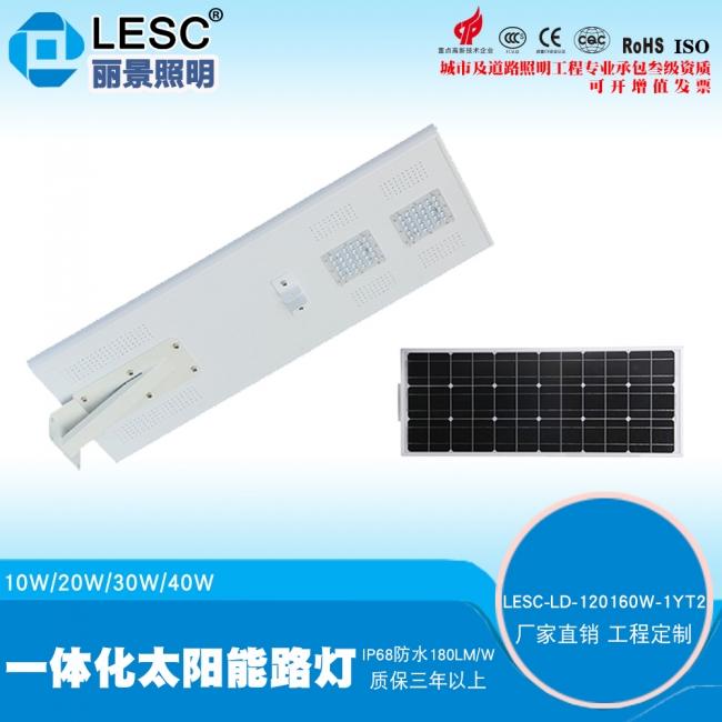 太阳能路灯价钱太阳能LED路灯太阳能路灯灯杆