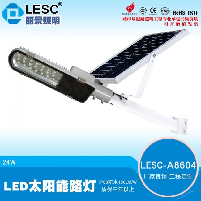太阳能路灯原理太阳能路灯招标太阳能路灯led