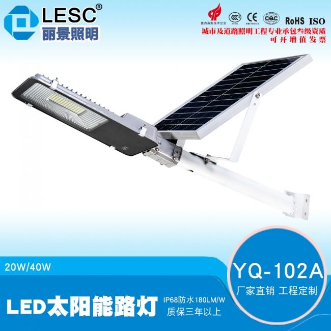 太阳能路灯电池LED太阳能路灯农村太阳能路灯