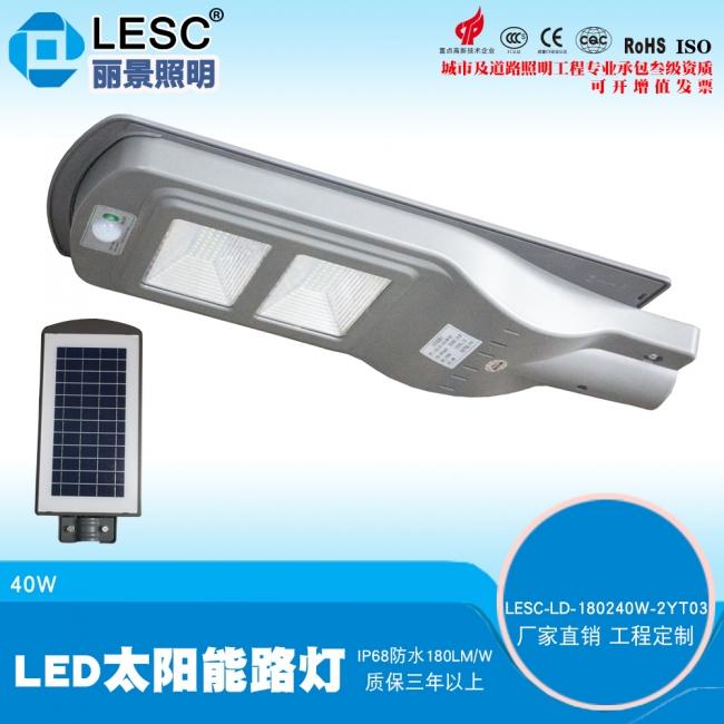 太阳能路灯公司新农村太阳能路灯太阳能路灯系统