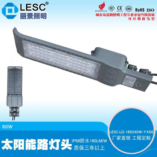 路灯施工设计路灯LED路灯