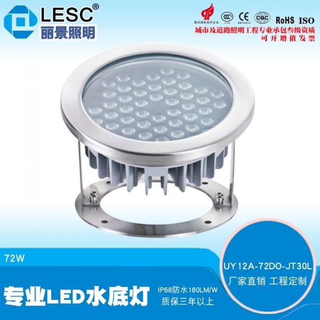 海外国家水底灯防水广东水底灯不锈钢水底灯