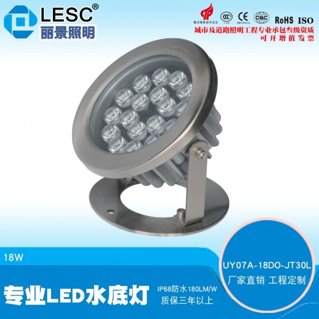 水底灯led水底灯LED水底灯