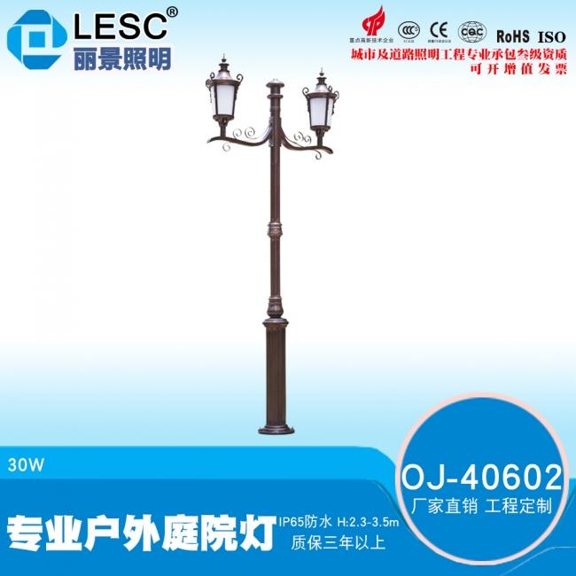led庭院灯太阳能led庭院灯LED庭院灯