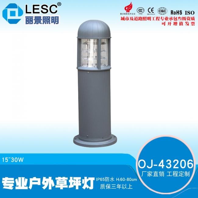led太阳能草坪灯草坪灯照明草坪灯报价