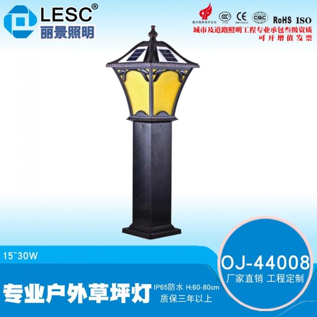 草坪灯太阳能草坪灯led草坪灯
