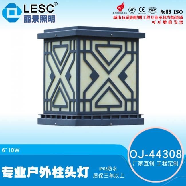 柱头灯规格方形柱头灯太阳能围墙柱头灯