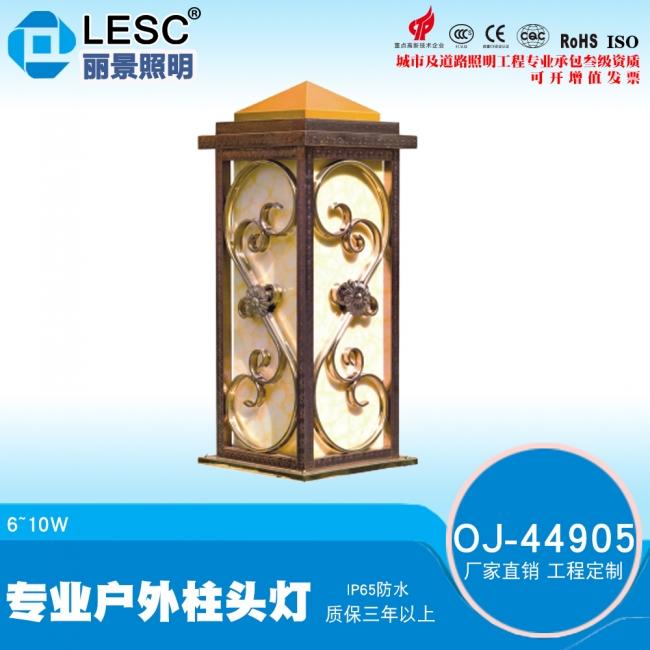 全铜柱头灯柱头灯价格柱头灯安装
