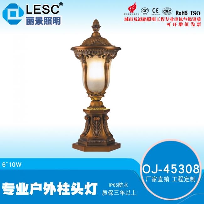 柱头灯太阳能柱头灯围墙柱头灯