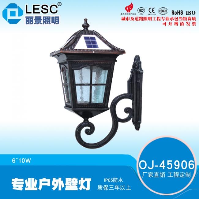 现代简约壁灯壁灯品牌景观壁灯