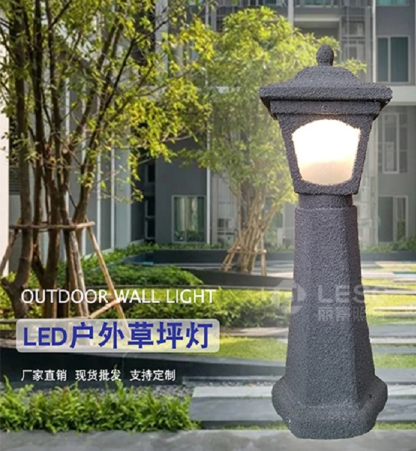 led草坪灯 庭院灯 庭院灯厂家