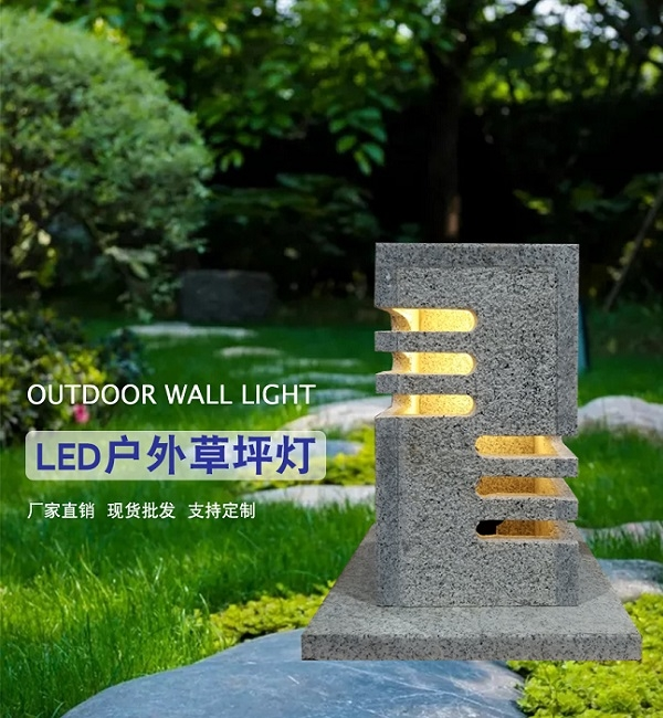 海外国家防水草坪灯 庭院灯 石头灯