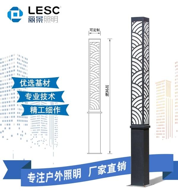 华南地区LED景观灯 庭院灯 草坪灯