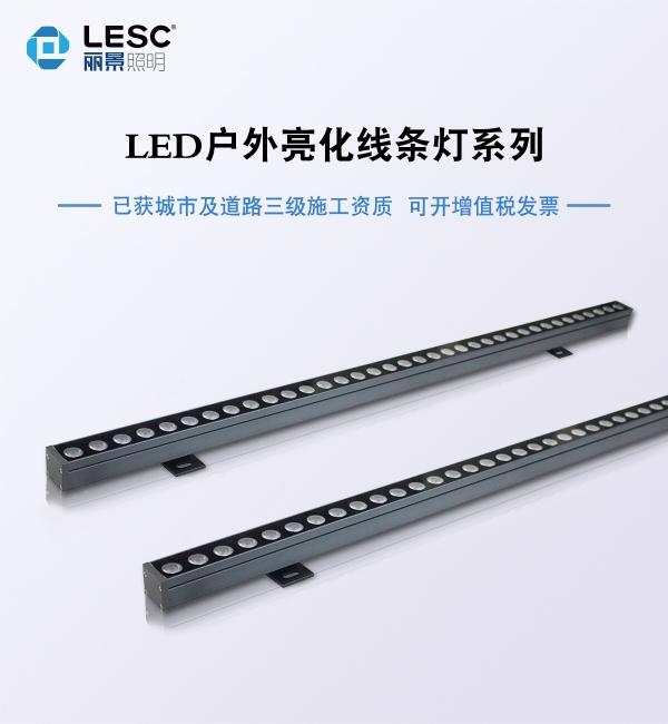 海外国家楼体亮化照明   LED洗墙灯  防水洗墙灯